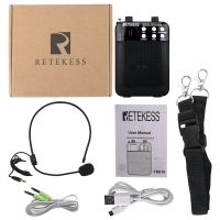 tr619 voice amplifier package includes