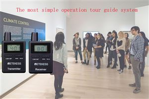 Which model is the simplest operate tour guide system of Retekess? doloremque