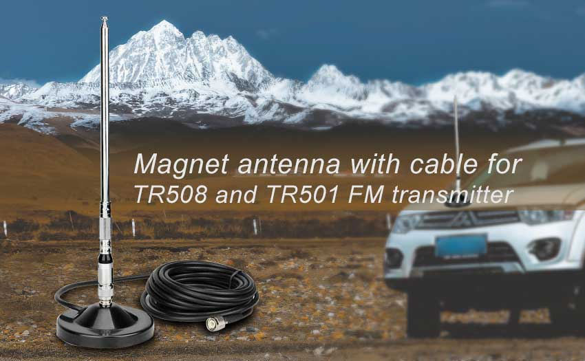 Do you need the outside antenna for your TR501 & TR508 FM transmitter?