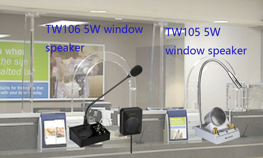 What is difference between Retekess TW105 and TW106 two way intercom system?