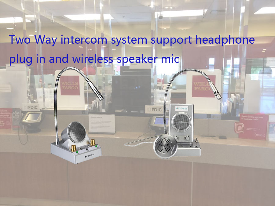 Do you need a headphone input function of the window speaker systems?